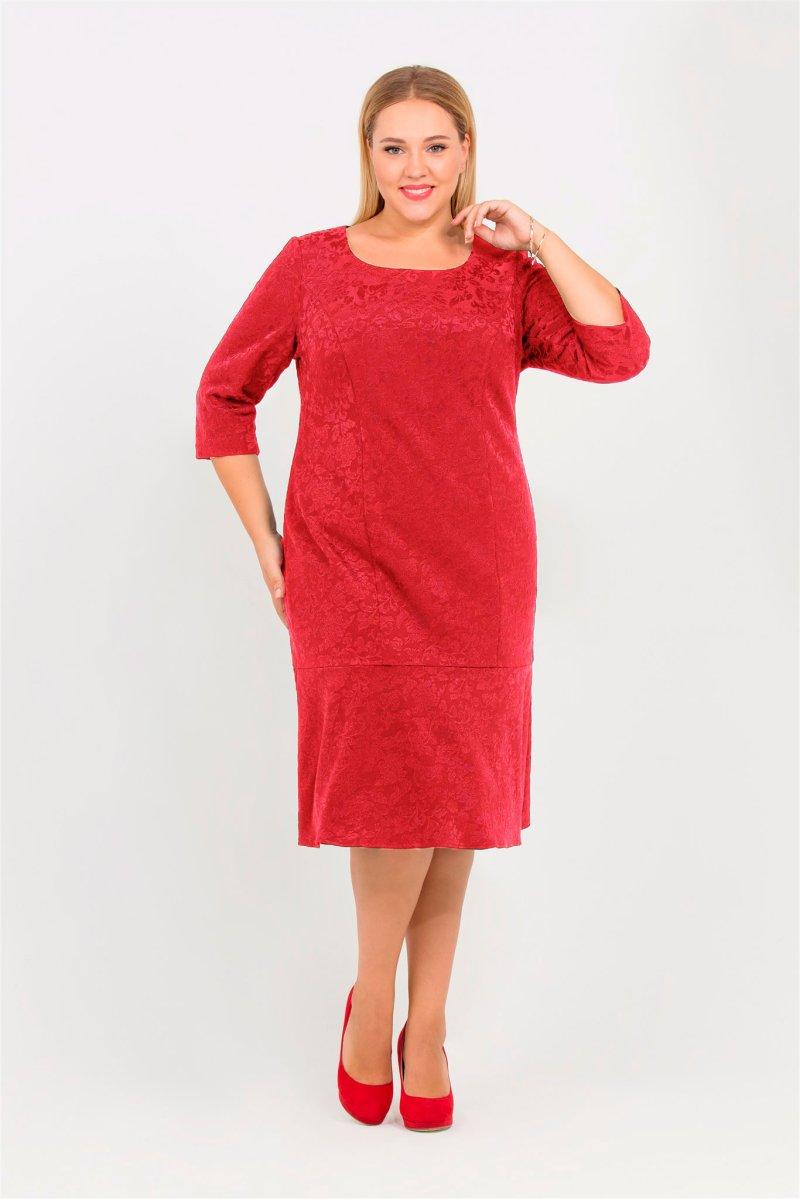 Платье Джулия (красный)