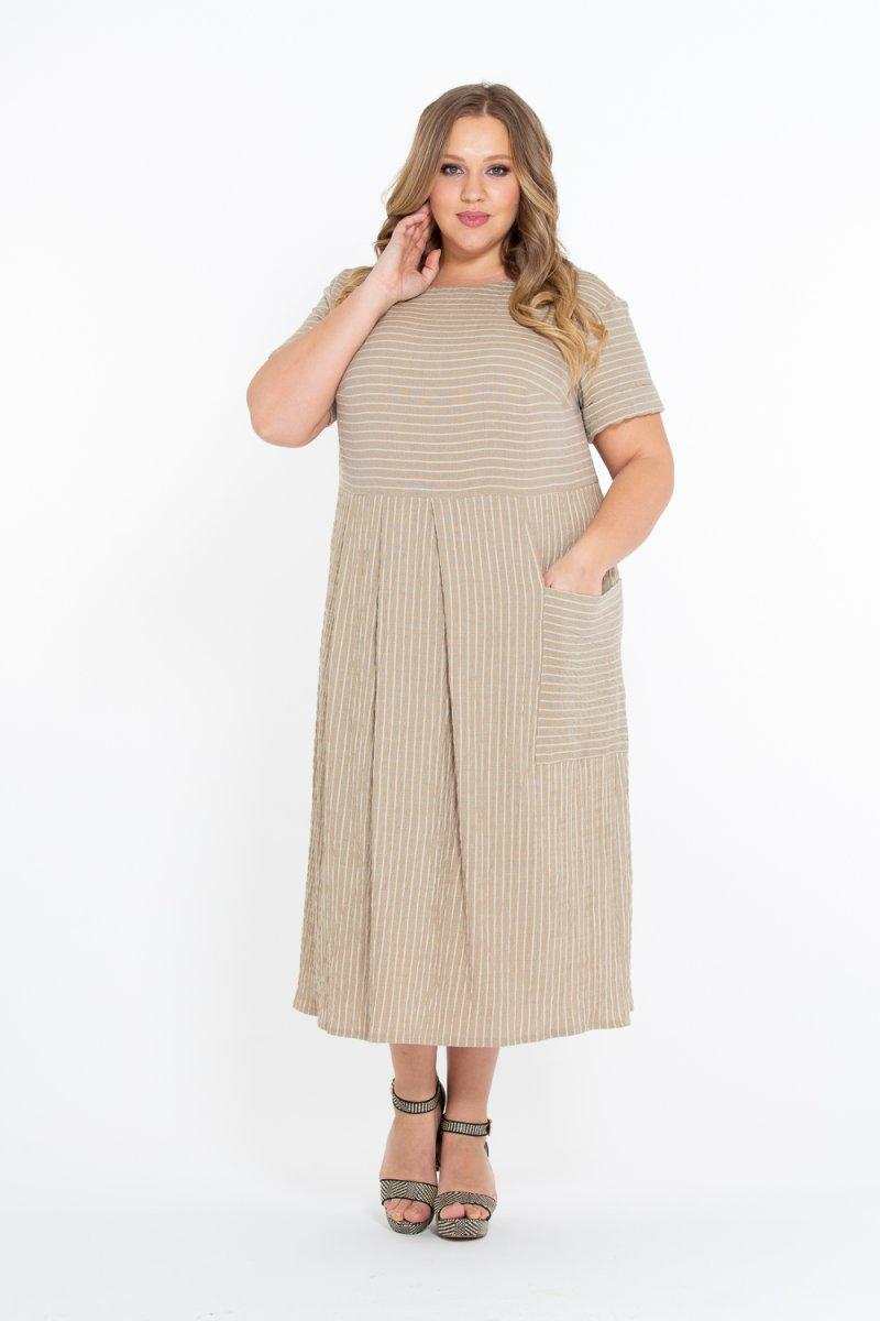 Платье Клер (бежевый)