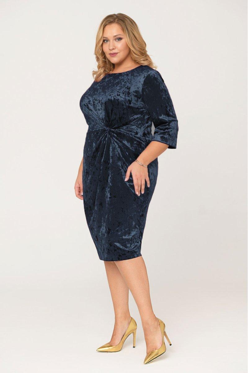 Платье Летиция (темно синий)