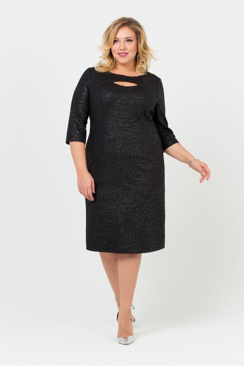 Платье Неаполь 1 (черный)