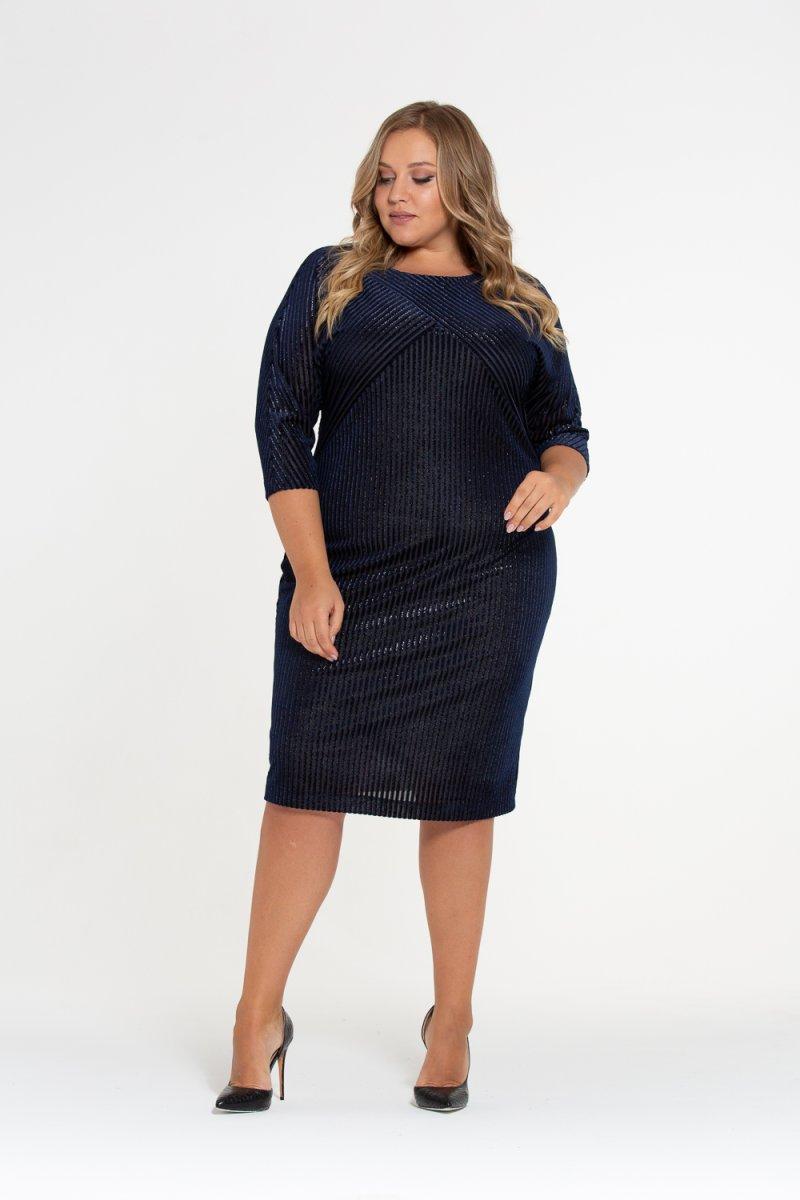 Платье Нелла (темно-синий)