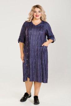 Платье 769 (фиолетовый)
