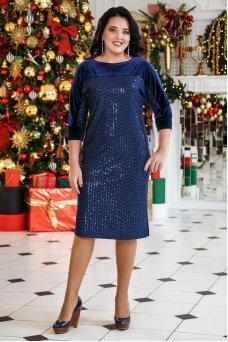 Платье Марго (синий)
