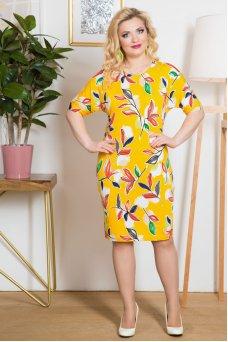 Платье Жасмин (желтый)