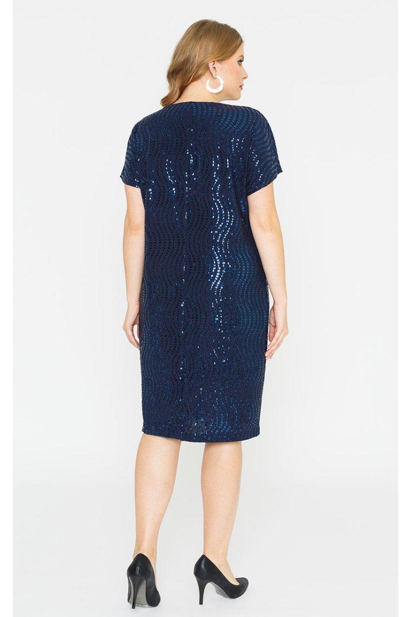 Платье Мелисса (синий)