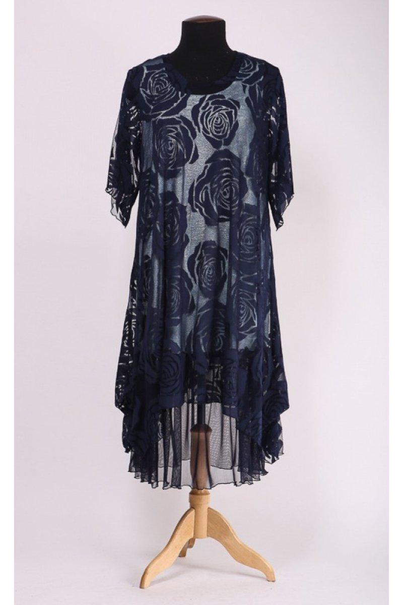 Платье Олимпия (синий)