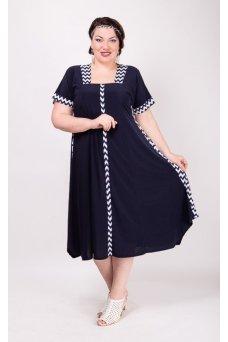Платье Верена (синий)